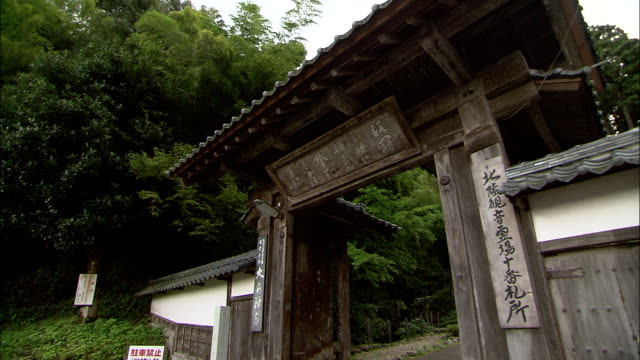 japanese script decorates a temple gate at the holy grounds of the deity of mercy. - japanese script stock videos & royalty-free footage