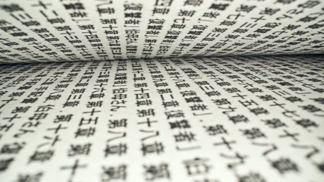 japanese script on the pages of an open book - japanese script stock videos & royalty-free footage
