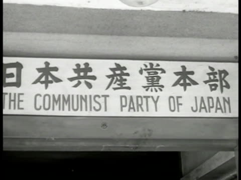 japanese street houses pedestrians cu sign 'communist party of japan' int vs communist members kyuichi tokuda shiga yoshio and sanzo nosaka in meeting - communist party stock videos and b-roll footage
