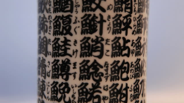 ms japanese tea cup of sushi menu rotating / shibuya, tokyo, japan - tea cup stock videos & royalty-free footage