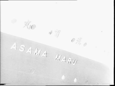 japanese troops marching / japanese troops on ship / close-up of japanese soldiers walking down gangplank of ship / wideshot of pier and ship,... - 1942 video stock e b–roll