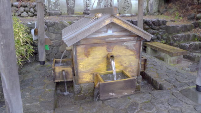 japanese vintage irritation in japan - shinto shrine stock videos & royalty-free footage