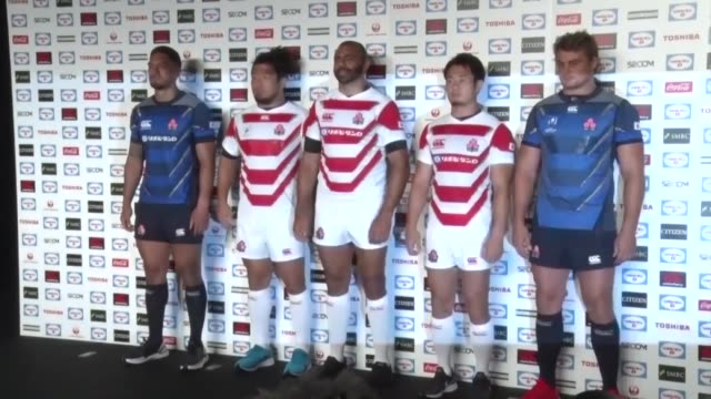 the japan rugby football union on thursday unveiled the national team's jersey for this year's rugby world cup the shirt featuring a samurai helmet... - traditional helmet stock videos and b-roll footage