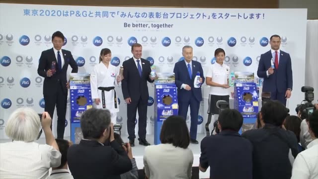 yoshiro mori, head of the 2020 tokyo olympic and paralympic organizing committee, and stanislav vecera , president of the japanese arm of u.s.... - nationalmannschaft stock-videos und b-roll-filmmaterial