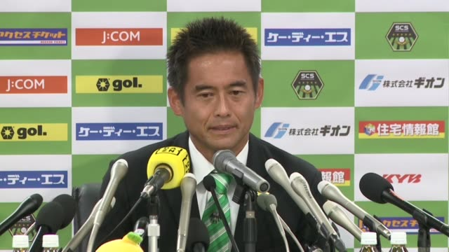 goalkeeper yoshikatsu kawaguchi a member of japan's national squad at four world cup finals will retire at the end of the season his jleague club... - soccer goalkeeper stock videos & royalty-free footage