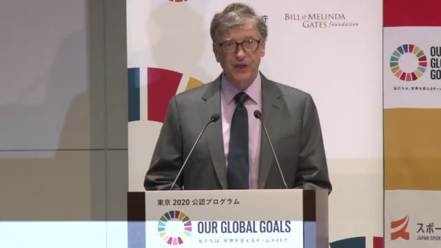 the bill melinda gates foundation signed a partnership agreement with the japan sports agency to contribute to the united nations' sustainable... - sustainable resources stock videos & royalty-free footage