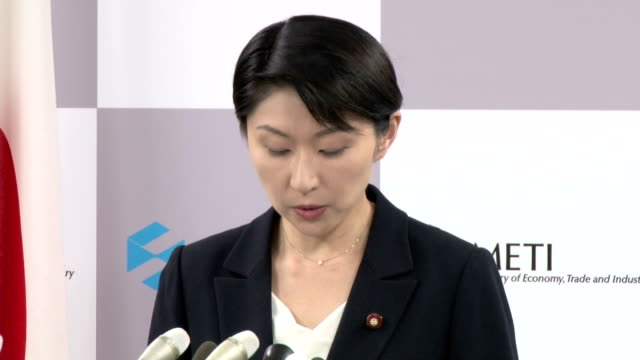 japan's economy trade and industry minister yuko obuchi resigned monday to take responsibility for alleged misuse of political funds while another... - theater industry stock videos and b-roll footage