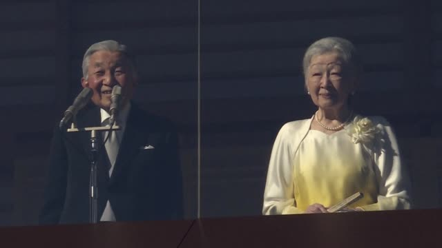 japan's emperor akihito delivered his traditional new year address with big crowds flocking to the imperial palace for one of only a few such... - emperor of japan stock videos and b-roll footage
