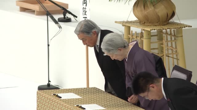 japan's emperor akihito expresses deep remorse about his nation's wartime acts as tokyo marks the 73rd anniversary of the end of world war ii - emperor of japan stock videos and b-roll footage