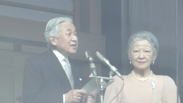 japan's emperor akihito marked his 78th birthday on friday by recalling a 'truly distressing year' but praising the unity of the japanese people in... - emperor akihito stock videos and b-roll footage