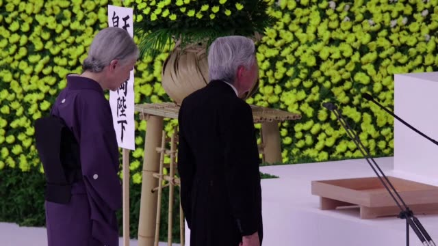 japan's emperor akihito says that he feels profound remorse over world war ii a conflict that tokyo fought in the name of his father hirohito on the... - emperor of japan stock videos and b-roll footage