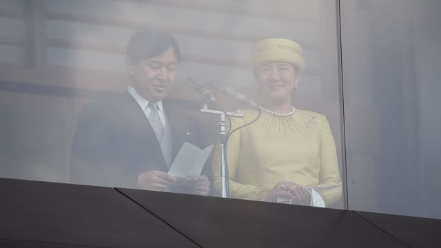 japan's emperor naruhito empress masako and other members of the japanese royal family make a public appearance on the balcony of the imperial palace... - royalty stock videos & royalty-free footage