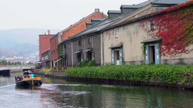 japan's famous canal, otaru - hokkaido stock videos & royalty-free footage