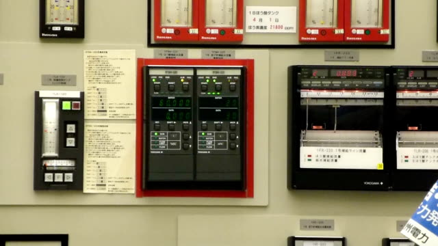 japan's fukuokabased utility major kyushu electronic co is in the process of reopening its sendai no1 nuclear power plant in southern kagoshima... - nuclear fission stock videos and b-roll footage