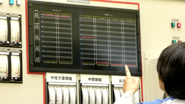 Japan's Fukuokabased utility major Kyushu Electronic Co is in the process of reopening its Sendai No1 Nuclear Power Plant in southern Kagoshima...