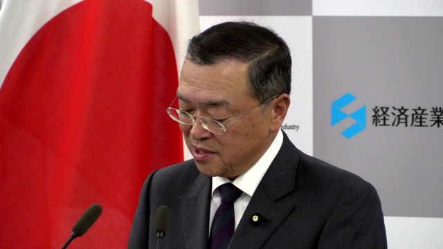 japan's newly appointed industry minister yoichi miyazawa said he will promote the restart of the country's idled nuclear reactors that clear safety... - newly industrialized country stock videos & royalty-free footage
