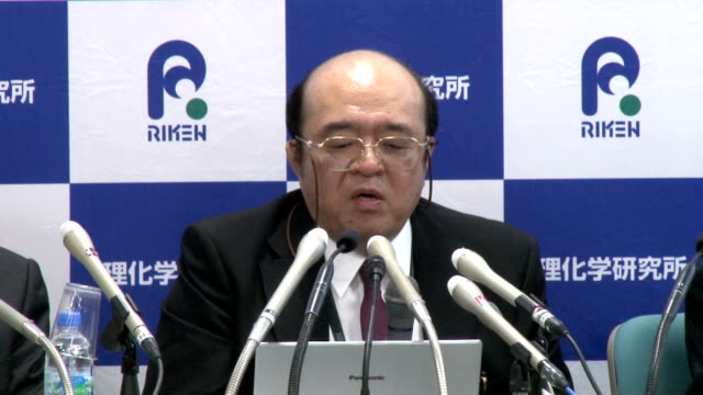 Japan's Riken institute said Thursday it has been recognized by an international organization as the discoverer of the atomic element 113 and has...