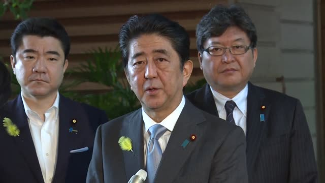 Japan's Shinzo Abe says the threat from North Korea has grown after a new missile was launched from the country and may have come down in Japan...