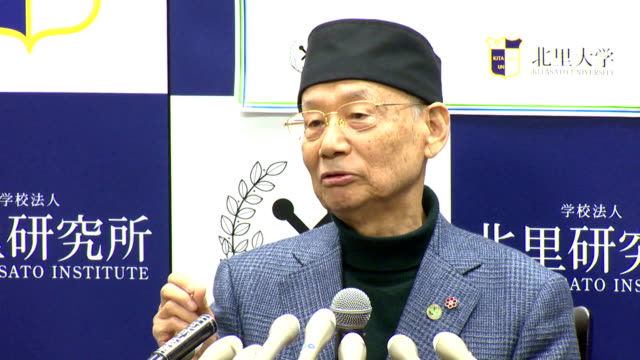 japan's winner of this year's nobel prize in physiology or medicine satoshi omura came back to japan on december 13 omura recalled the one long week... - drug trip stock videos and b-roll footage