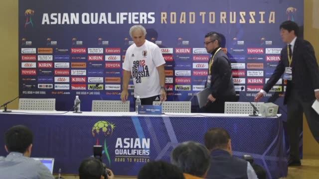 Japon aseguro el jueves su clasificacion a Rusia2018 su sexto mundial consecutivo tras derrotar 20 a Australia en la penultima jornada de las...