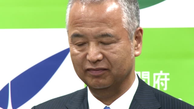 TOKYO JAPAN JEconomy and Fiscal Policy Minister Akira Amari said Wednesday he will fulfill his duty to ensure 'accountability' over an allegation...