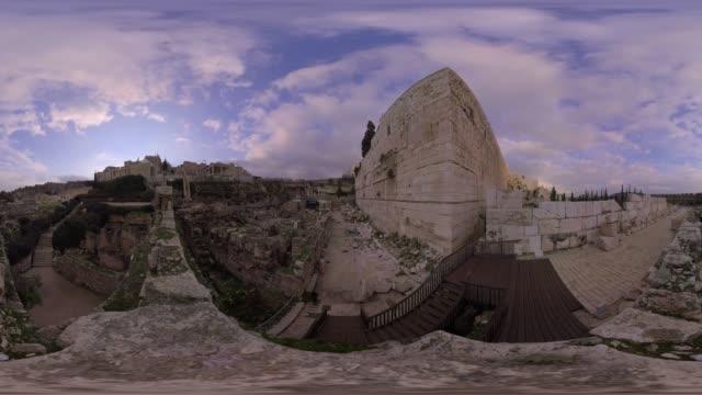 vídeos de stock, filmes e b-roll de jerusalem old town - ruína antiga