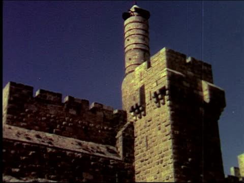 1950 Jerusalem