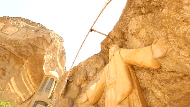 LA CU Jesus carved into the rock at Monastery of St. Simon the Tanner/ Cairo / Egypt