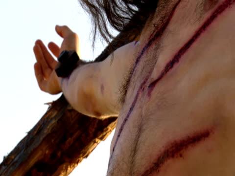 Jesus Christ suffering on the cross