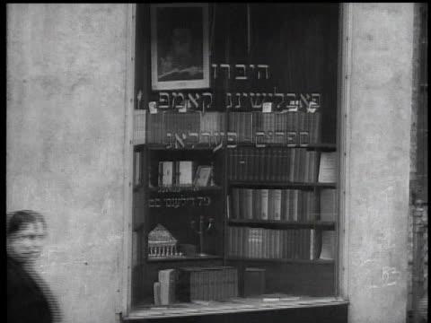 1939 MS Jewish storefront / New York City, New York, USA