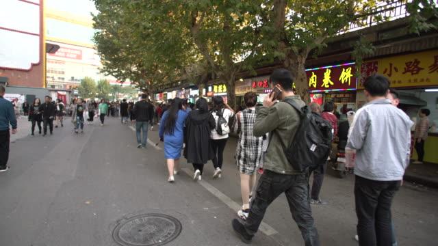 jianghan pedestrian street - pedestrian stock videos & royalty-free footage