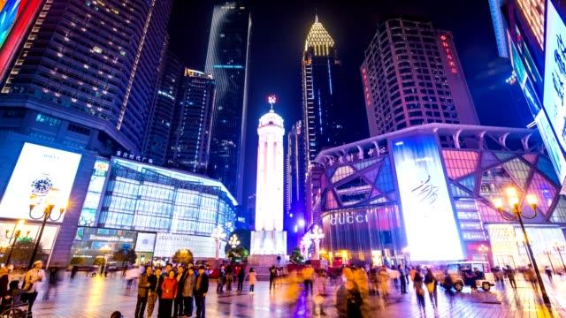 jiefangbei cbd fußgängerzone in chongqing, china - einkaufszentrum stock-videos und b-roll-filmmaterial