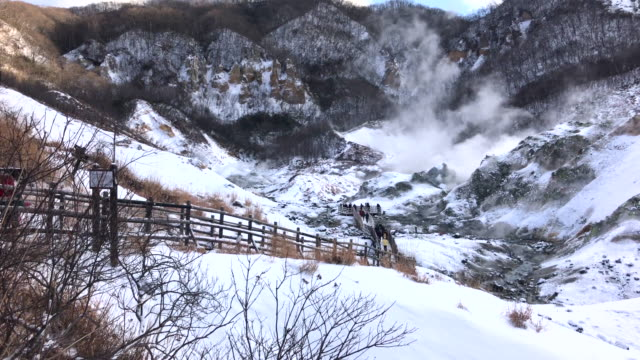 Jigokudani, known in English as 'Hell Valley'