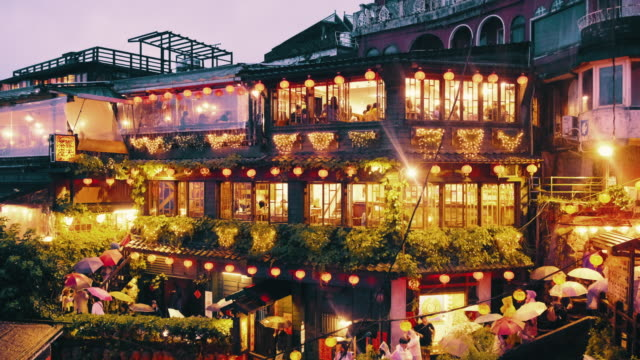 jiufen taipei taiwan on a rainy night - taiwan video stock e b–roll