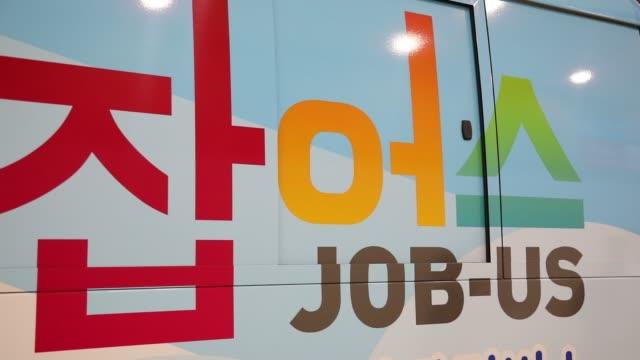 vídeos y material grabado en eventos de stock de a job consultant left speaks to job seekers at a job fair in goyang south korea on saturday march 10 a man walks past a signage at a job fair in... - feria de trabajo
