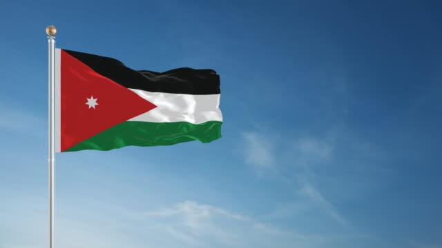 4k jordan flag - loopable - 4k resolution stock videos & royalty-free footage