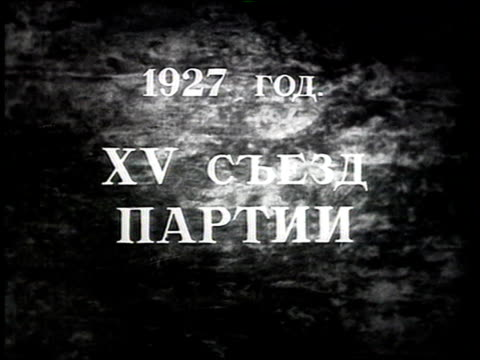 joseph stalin giving speech at xv party congress / moscow, russia - 1927 stock videos & royalty-free footage