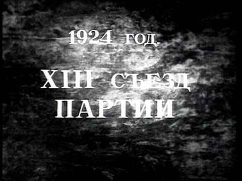 joseph stalin giving speech to xii party congress delegates / moscow russia - 1924 stock videos & royalty-free footage