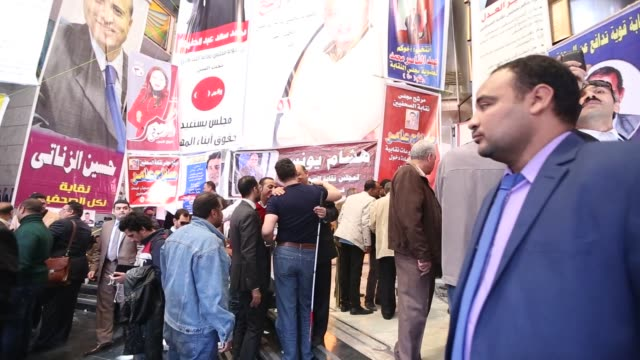 Journalists in Cairo Egypt on March 3 2017 The Journalists Syndicate elections have been postponed to March 17 2017 The general assembly failed to...