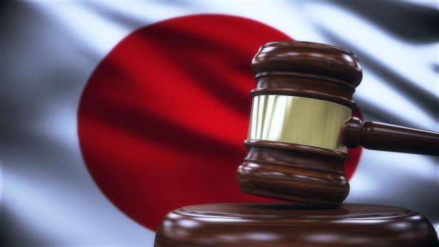 日本旗と小槌を判断します。 - 法点の映像素材/bロール