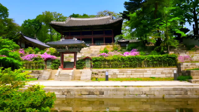 juhamnu pavilion inside huwon secret garden of changdeokgung palace (unesco world heritage site in seoul) - pavilion stock videos & royalty-free footage