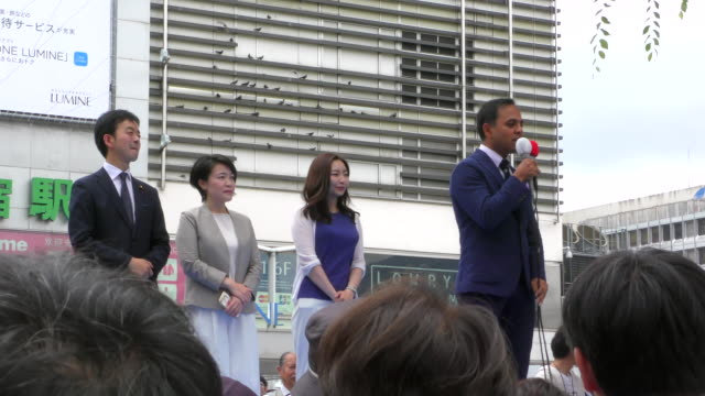 JPN: Opposition CDP party leader Yukio Edano campaigns for Japan's House of Councillors election