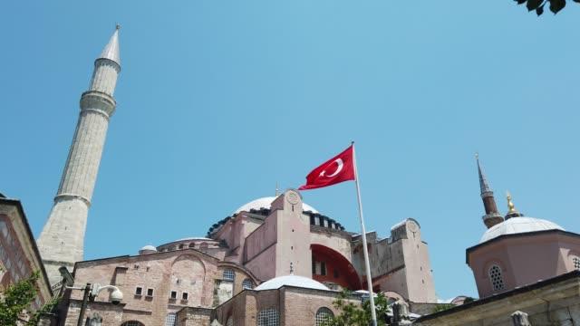 TUR: Debate Continues Over Turkey's Hagia Sophia Status