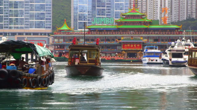jumbo kingdom, hong kong - sampan stock videos & royalty-free footage