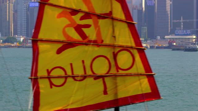 stockvideo's en b-roll-footage met junction  structures  hong kong - star ferry
