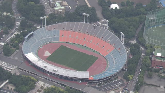 June 2 2014 aerial shot of the National Stadium and closeup shot of the Olympic cauldron the stadium was closed on May 31 2014 for reconstruction...