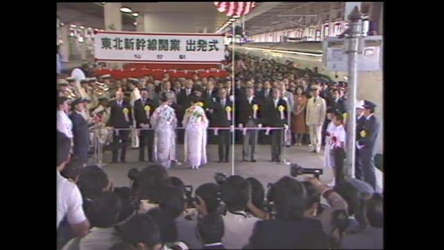 June 23 as Tohoku Shinkansen was opened to traffic of 466 kilometerlong between Omiya and Morioka the commemoration events were held at respective...
