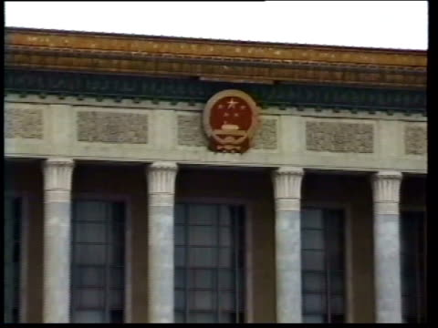 june 8, 1993 great hall of the people at tiananmen square / beijing, china - tiananmen square点の映像素材/bロール