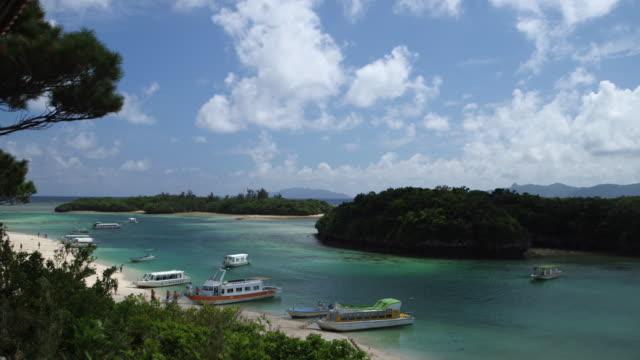 Kabira Bay, Ishigaki Island, Okinawa, Japan