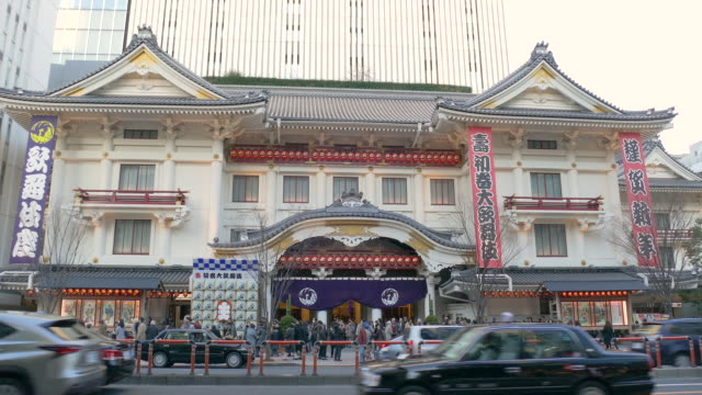 kabukiza building in tokyo, japan - ginza stock videos & royalty-free footage